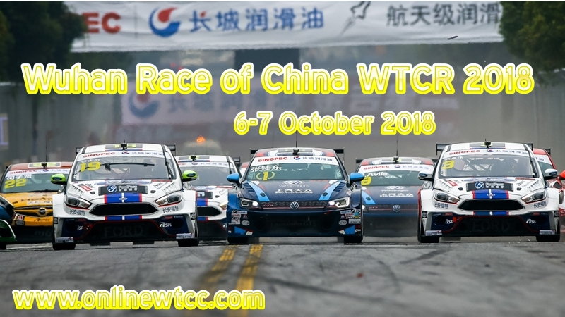 wuhan-race-of-china-wtcr-2018-live-stream