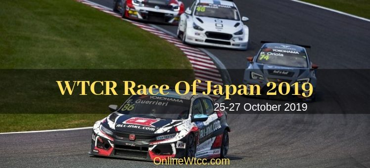 wtcr-race-of-japan-2018-live-stream