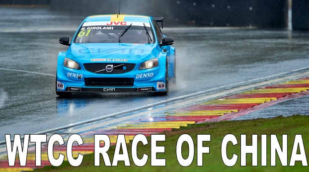 Watch WTCC Race of China Live Online