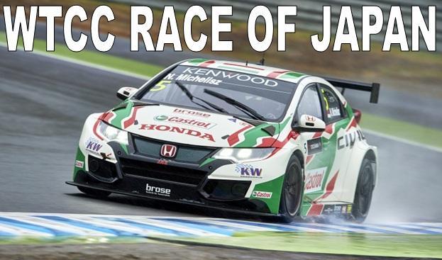 Watch WTCC Race of Japan HD Live
