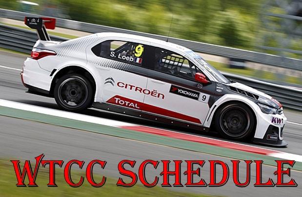 WTCC Schedule