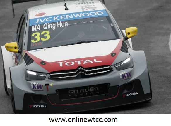 Wtcc Argentina Race Live Stream