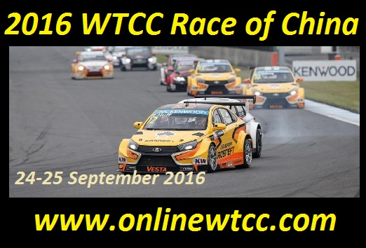 WTCC Race of China streaming
